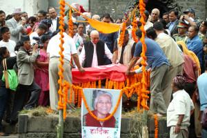 Sahana Pradhan Last Rite