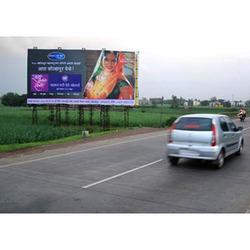road-advertising-hoardings-250x250