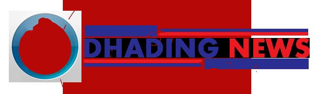 dhadinglogo
