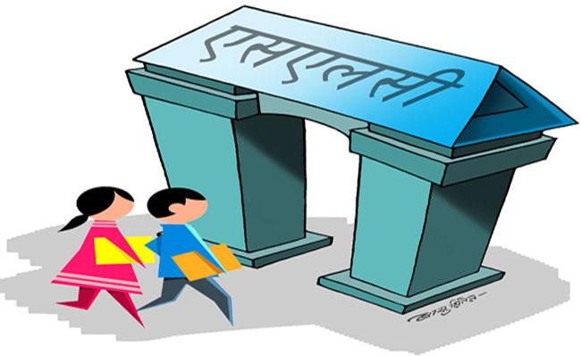 SLC_exam_nepal__881020105
