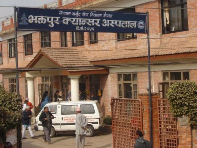 bhaktapur-cancer-hospital-jpg-pagespeed-ce-ne6igjxw15