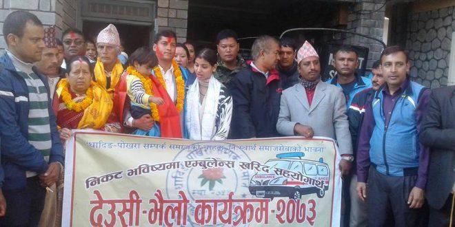 dhading-pokhara-660x330