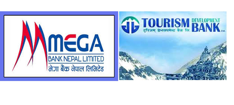 Mega tourism 1