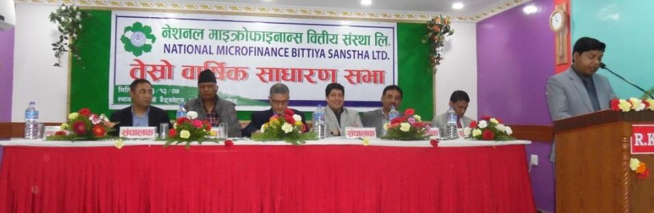 2071-12-4 National Microfinance
