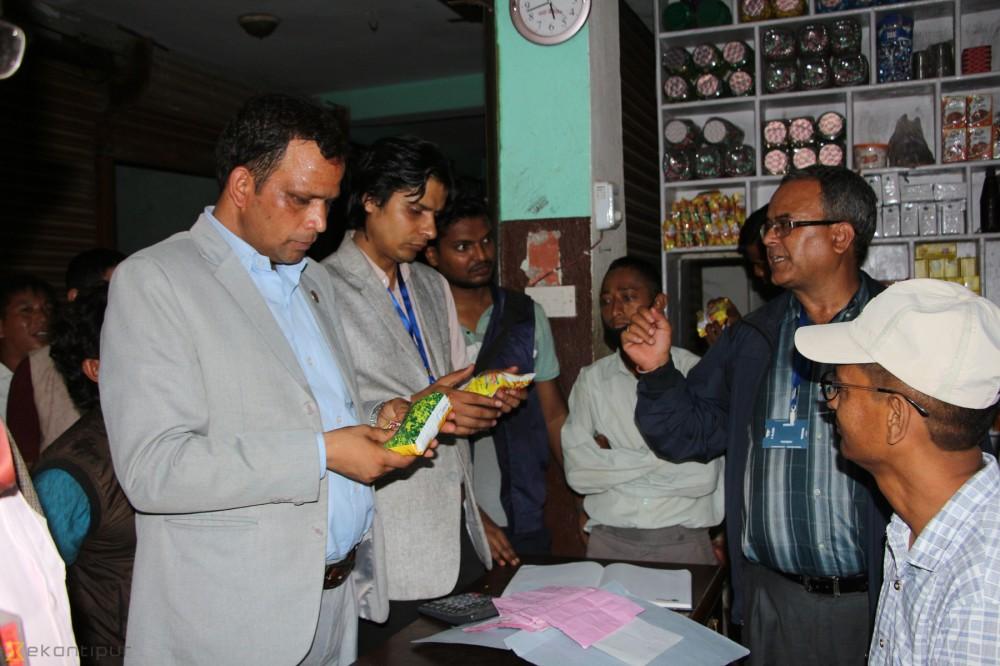 MINISTER-Anugaman_dhading--5--18092017053624-1000x0