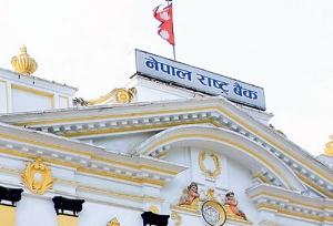 Nepal-Rastra-Bank-59b75a1c22d5d8.89465577