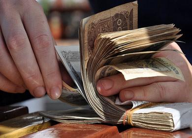 remittance NRP_20150527112140
