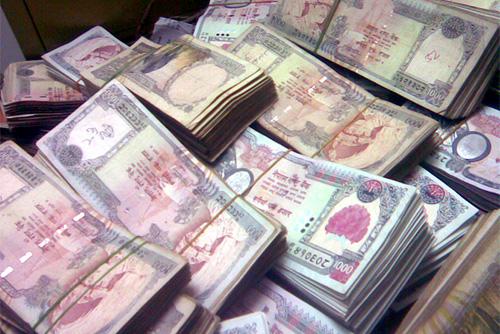 paisa-money